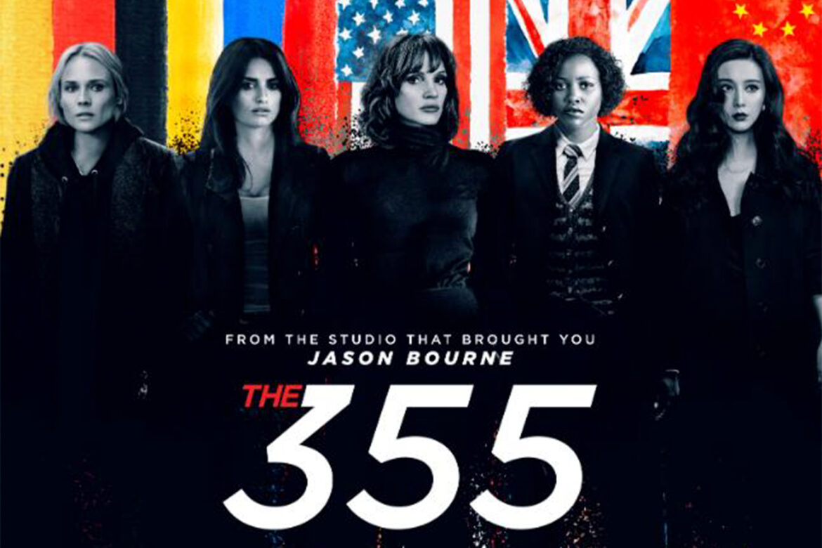 Movie Trailer: The 355